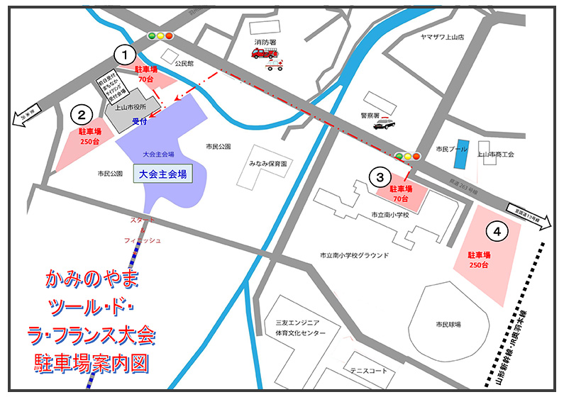 ホームページ 上山 市